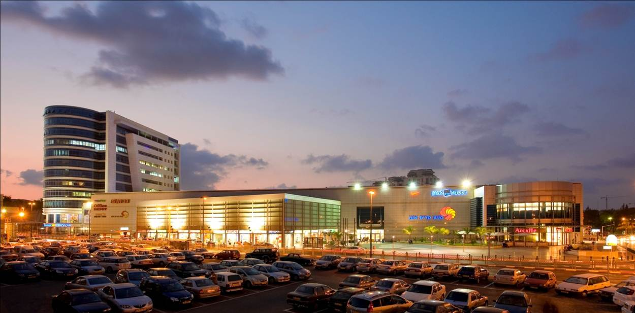 The Kiryat Ono Shopping Mall